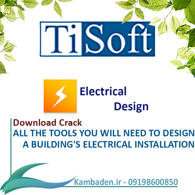 دانلود کرک TiSoft ElectricalDesign