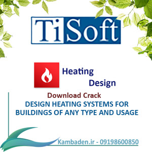 دانلود کرک TiSoft HeatingDesign